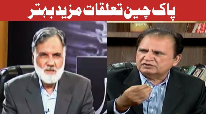 Pak Cheen Taluqat Mazed Behtar | Column Nigar | 10 September 2018 | Channel Five