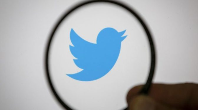 ٹوئٹر ویب سائٹ کا نیا ڈیزائن آزمائشی مراحل میں