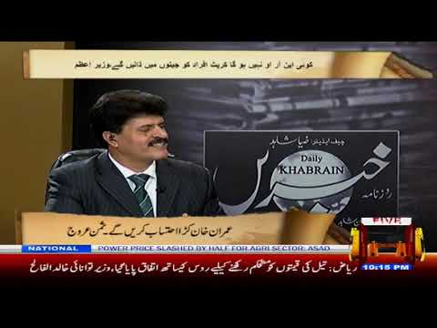 Colum Nigar | 25 October 2018 | Channel Five