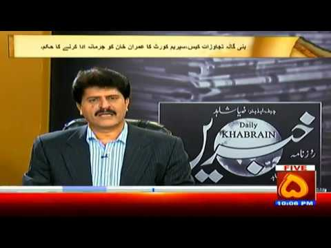 Column Nigar   1 October 2018   Channal Five Pakistan