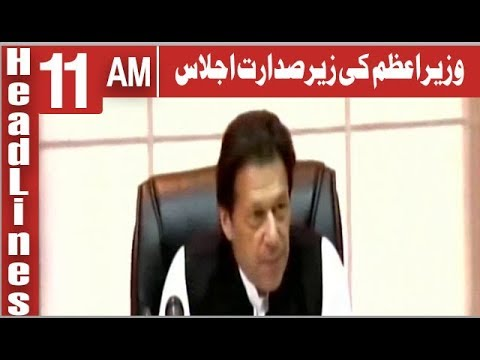 Headlines 11  AM | 18 October 2018 | Channel Five
