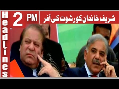 HEADLINES 2  PM | 18 OCTOBER 2018 | CHANNEL FIVE