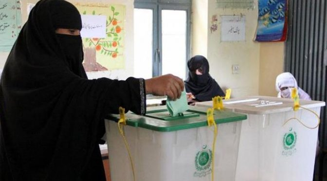 این اے 65 : خواتین کے ووٹ کاسٹ نہ ہونے پر الیکشن کمیشن کا نوٹس