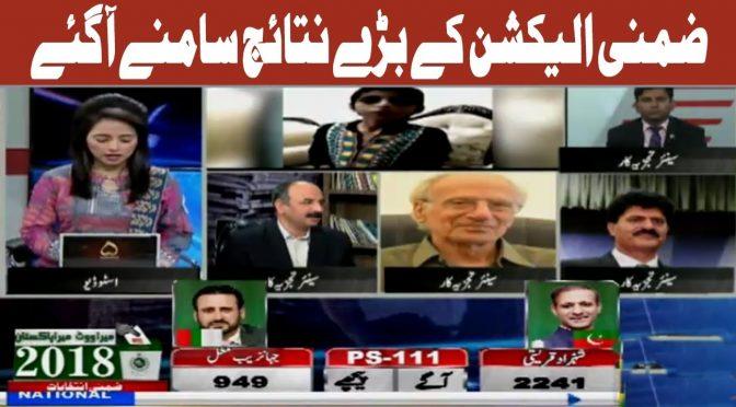 Election 2018 Special Transmission | 21 October 2018 | Channel Five