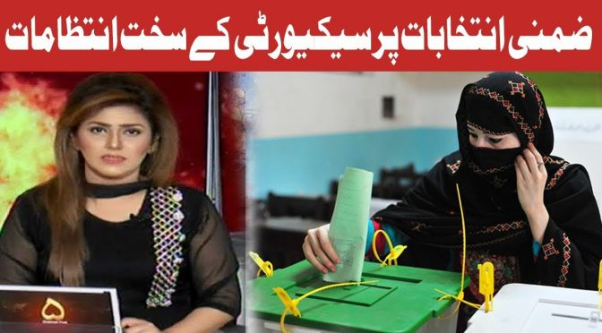 Security For Elections | Hot Lunch | 12 October 2018 | Channel Five