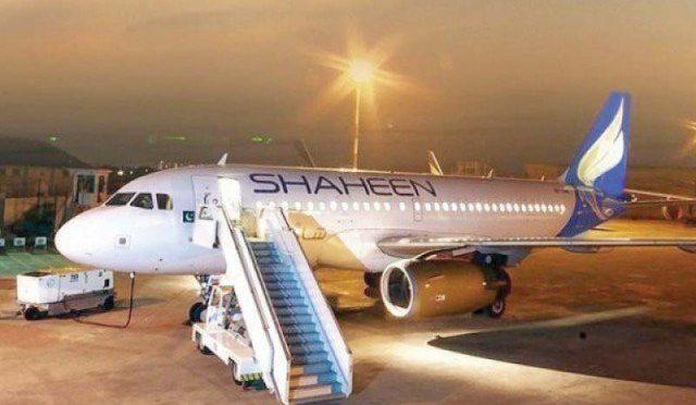شاہین ایئر کو سعودی سرمایہ کار نے خرید لیا