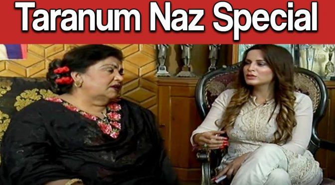 Taranum Naz (Singer)   Tea @ 5   26 October 2018   Channel Five