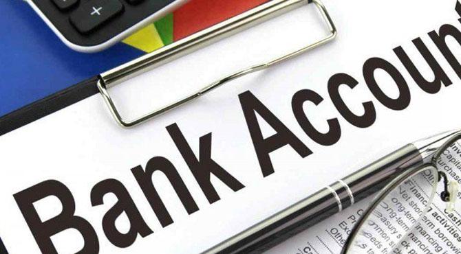 شہریوں کے بینک اکاؤنٹس ہیک کرکے پیسے نکلوائے جانے کا انکشاف