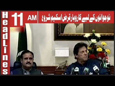 Headlines 11  AM | 8 November 2018 | Channel Five