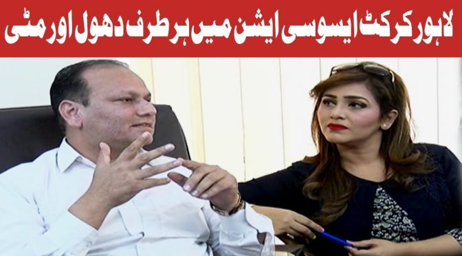Lahore City Cricket Association Special   Hot Lunch   17 November 2018   Channel Five