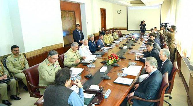 وزیراعظم کی زیر صدارت قومی سلامتی کمیٹی کا اجلاس