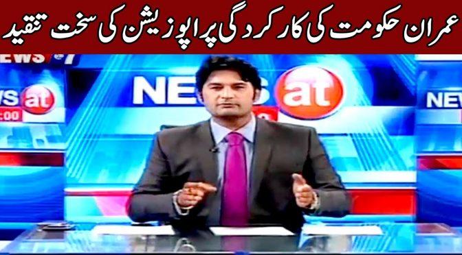 Opposition verbal war on imran khan performance | News @ 7 | 29 November 2018 | Channel Five