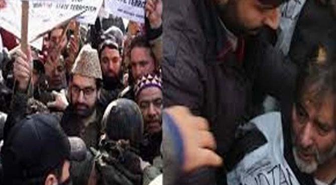 مقبوضہ کشمیر میں ہڑتال؛ میر واعظ عمر فاروق اور یاسین ملک گرفتار