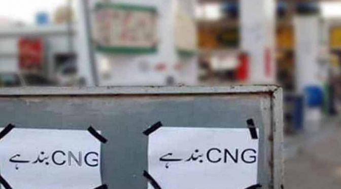 سندھ میں گیس کا سنگین بحران، پہلی بار مسلسل تیسرے روز سی این جی اسٹیشنز بند