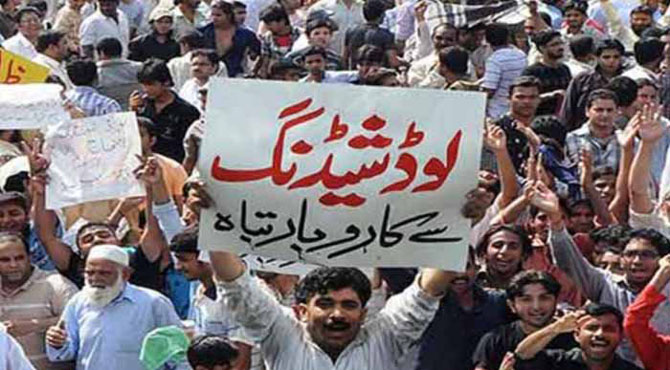 پاکستانی معیشت کو بجلی نے کتنے ارب ڈالر کا جھٹکا لگایا،عالمی بنک کی چونکا دینے والی خبر