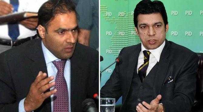 لندن میں مبینہ پراپرٹی کا معاملہ: فیصل واوڈا کا عابد شیر علی کو چیلنج