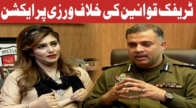 Hot Lunch | Voilation of Traffic Rules | 7 December 2018 | Channel Five