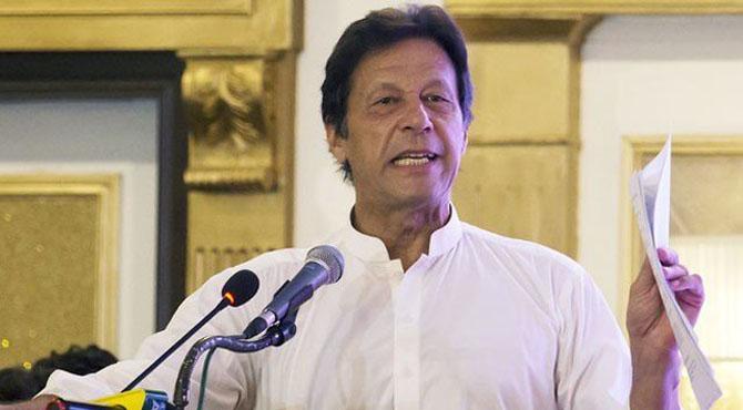 پاکستان میں اب تک جو غلطیاں ہوئیں انہیں ٹھیک کرنا چاہتے ہیں، وزیراعظم