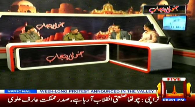 Janobi Punjab | 09 December 2018 | Channel Five