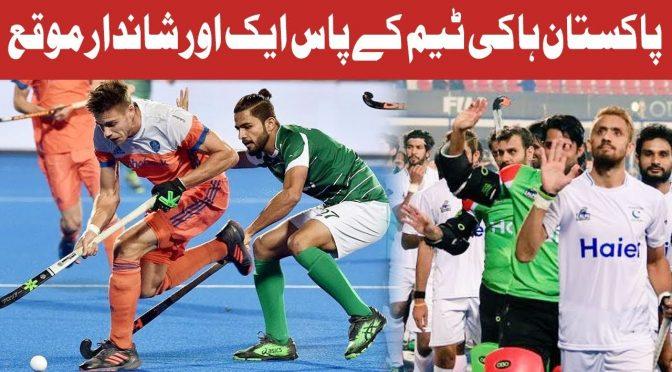 Pakistan vs Belgium Hockey World Cup | Googly | 11 December 2018 | Channel Five