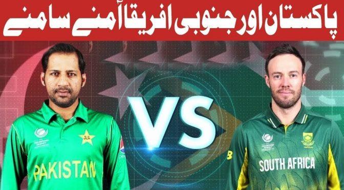 Pakistan vs South Africa | Googly | 26 December 2018 | Channel Five
