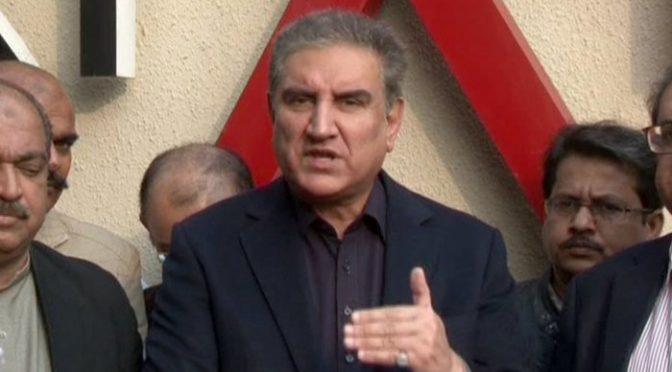 امریکا وہی بات کہہ رہا ہے جو تحریک انصاف اورعمران خان کا مؤقف ہے: شاہ محمود