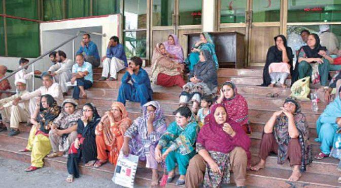 لاہور: شیخ زاید اسپتال میں ینگ ڈاکٹرز کی ہڑتال پانچویں روز بھی جاری، مریض پریشان