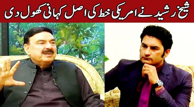 Sheikh Rasheed reveals all truth of American Latter | News @ 7 | 7 December 2018 | Channel 5