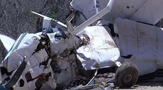 سوڈان میں ہیلی کاپٹر حادثے میں گورنر اور وزیراعلیٰ کی ہلاکت کی تصدیق