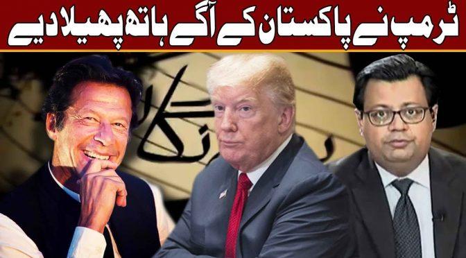 Trump nay Pakistan kay Agay Hath Phila dye | Coulmn Nigar | 7 December 2018 | Channel 5