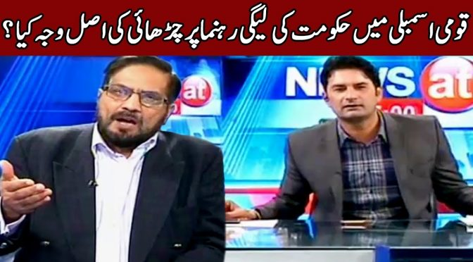 Why PTI Government takes action on PML-N? | News @ 7 | 12 December 2018 | Channel Five