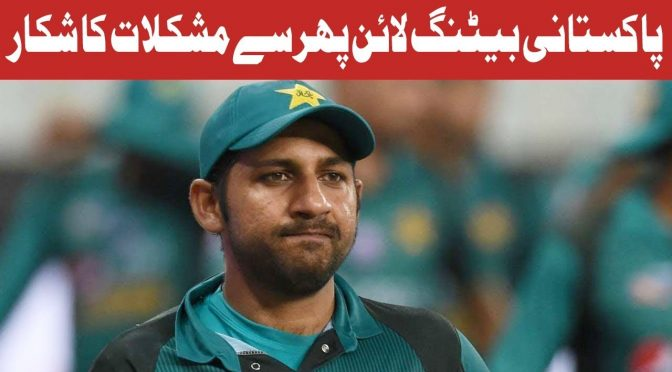 Bad Performance of Pakistan Cricket Team | Googly | 3 January 2019 | Channel Five