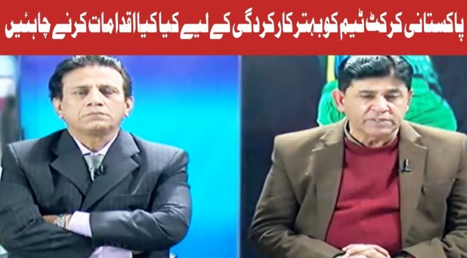 Pakistan vs South Africa | Googly | 1 January 2019 | Channel Five