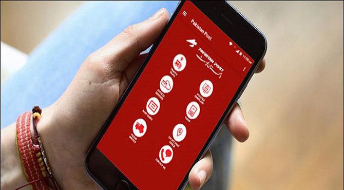 """پرانے نظام میں جدت: پاکستان پوسٹ نے """" موبائل ایپ """"کا افتتاح کردیا"""