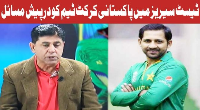 Pakistan vs South Africa | Googly | 2 January 2019 | Channel Five