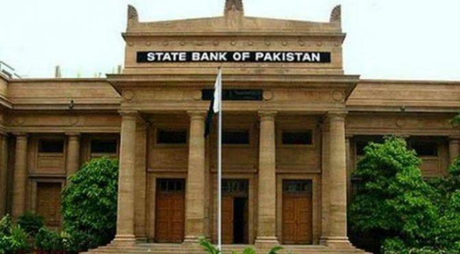 حکومت نے دسمبر میں مقامی ذرائع سے 2 سو 12 ارب روپے کا قرضہ لیا:اسٹیٹ بینک کی رپو رٹ آگئی