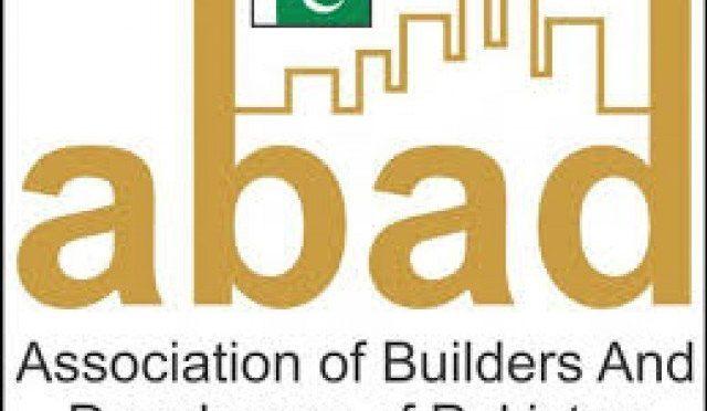 آباد کا تعمیراتی صنعت کے فروغ کیلیے اقدامات پر وزیر اعظم کا خیرمقدم