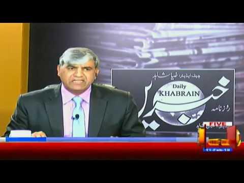 Column Nigar | 11  February 2019 | Channel Five