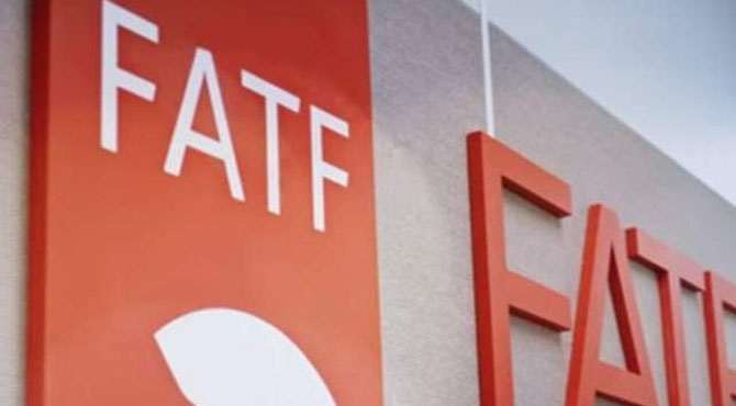 پاکستان نے ایف اے ٹی ایف کے تمام اہداف حاصل کرلیے