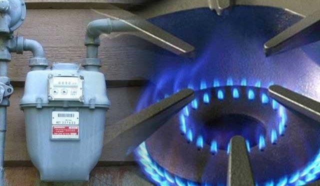 حکومت کا گیس ٹیرف پر نظرثانی کا فیصلہ، سفارشات طلب