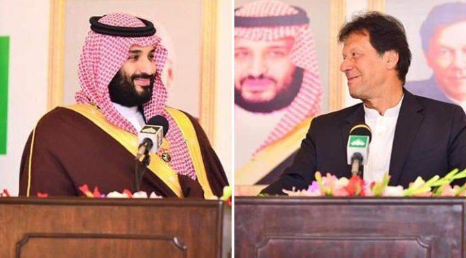 شہزادہ سلمان پاکستان میں الیکشن لڑیں تو مجھ سے زیادہ ووٹ لیں: عمران خان