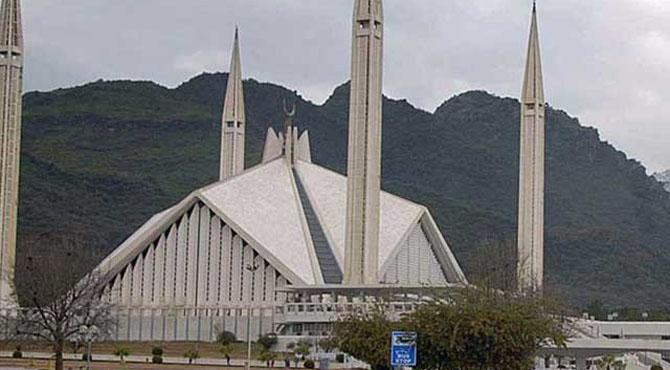 سعودی ولی عہد کا دورہ پاکستان؛ اسلام آباد میں پیر کو عام تعطیل کا اعلان