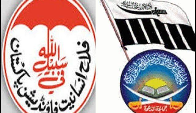 قومی سلامتی کمیٹی کا جماعت الدعوة اور فلاحِ انسانیت فاﺅنڈیشن پر پابندی لگانے کا فیصلہ