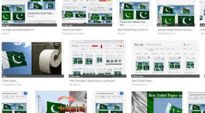 ٹوائلٹ پیپر کے سرچ میں پاکستانی پرچم سامنے آنے کا کوئی ثبوت نہیں ملا،حقیقت کیا ہے؟ گوگل کی وضاحتیں