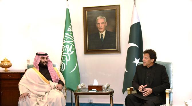 عمران خان کی قیادت زبردست ، پاکستان آگے بڑھے گا ، 20 ارب ڈالر کی سرمایہ کاری کر دی : سعودی ولی عہد