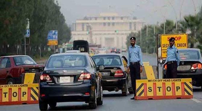 اسلام آباد انتظامیہ نے ریڈ زون میں  شہریوں کے داخلہ پر پابندی عائد کر دی