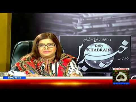 Column Nigar | 12 March 2019 | Channel Five