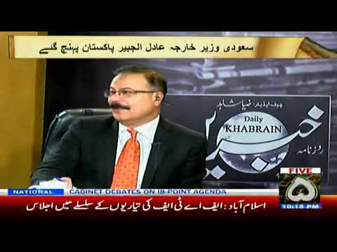 Column Nigar | 7 March 2019 | Channel Five