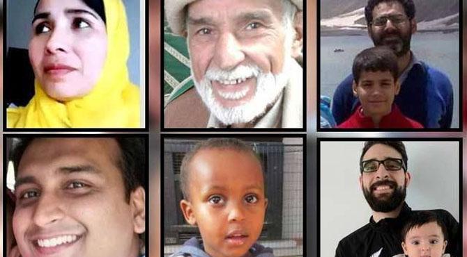 نیوزی لینڈ مساجد حملے میں شہید افراد کے نام اور تصاویر منظر عام پر آگئیں