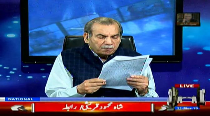 Zia Shahid k sath | 11  March 2019 | Channel Five
